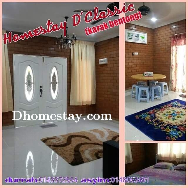 Homestay D'Classic Karak Bentong Pahang