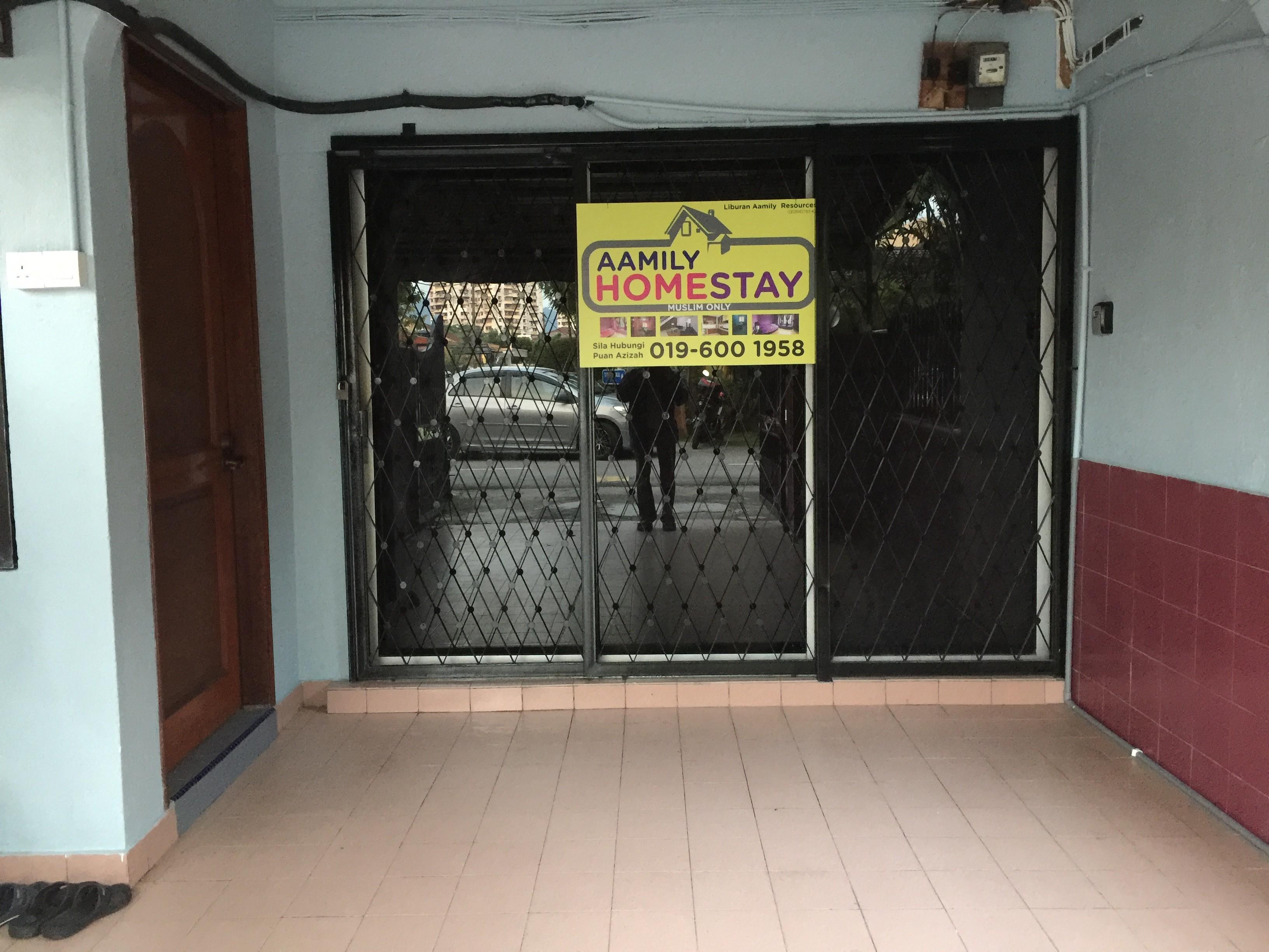 Aamily homestay